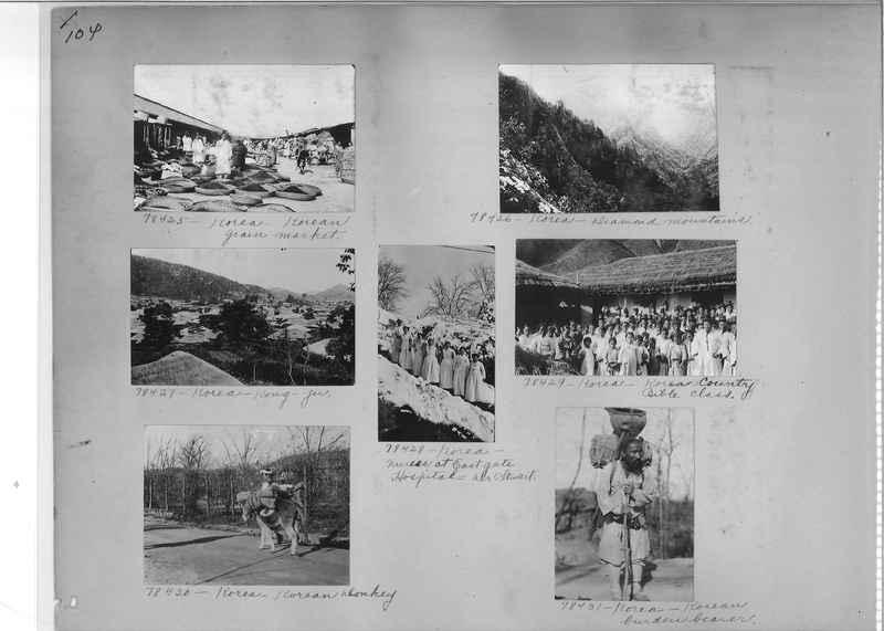 Mission Photograph Album - Korea #5 page 0104