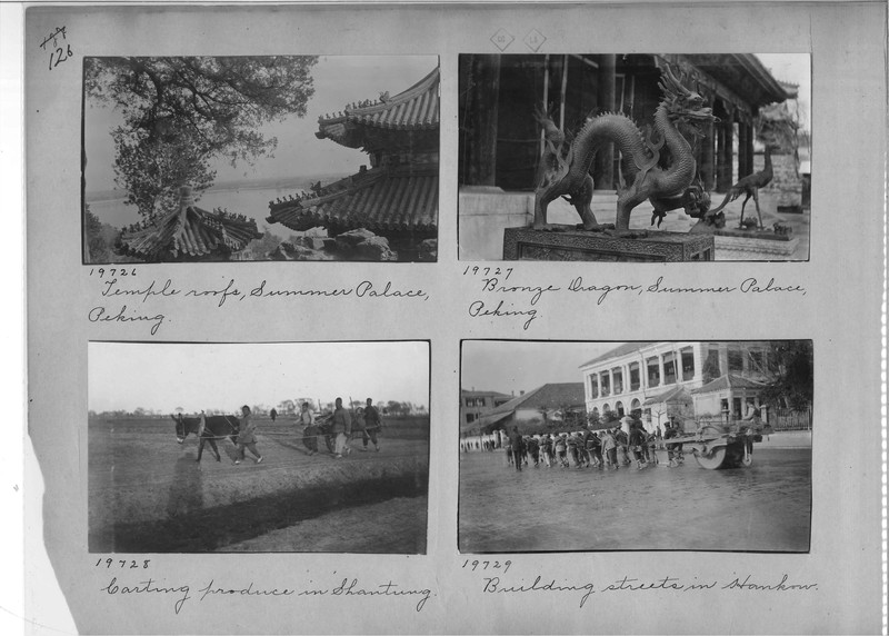 Mission Photograph Album - China #6 page 0126