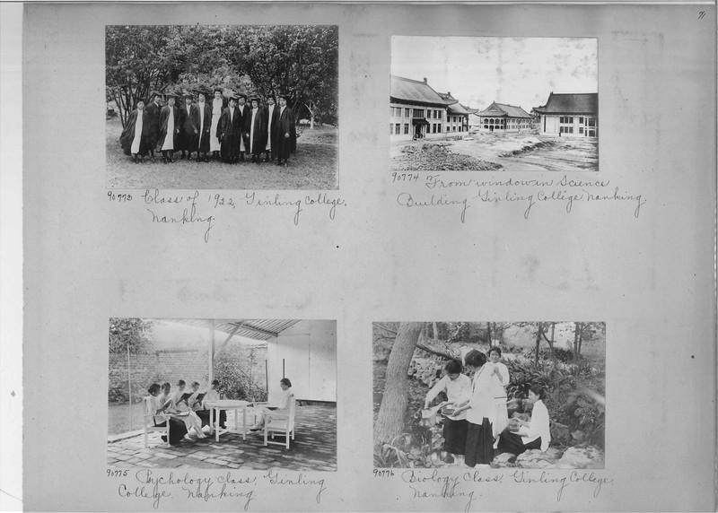 Mission Photograph Album - China #14 page 0071