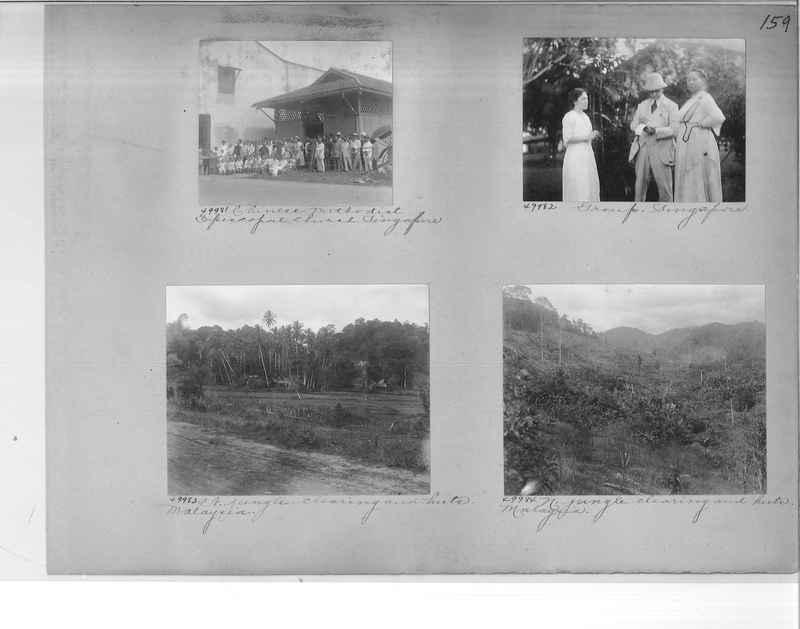 Mission Photograph Album - Malaysia #5 page 0159