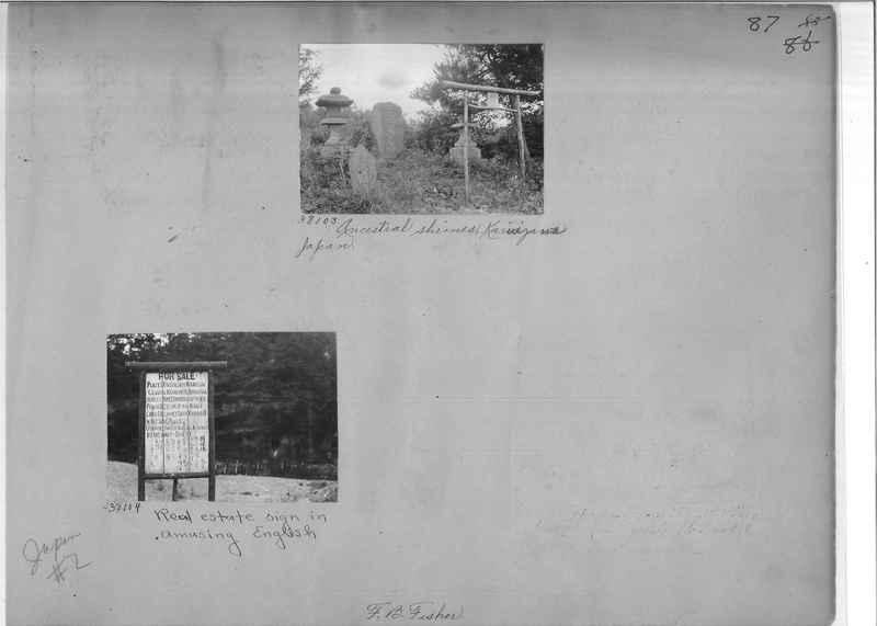 Mission Photograph Album - Japan #02 Page 0087