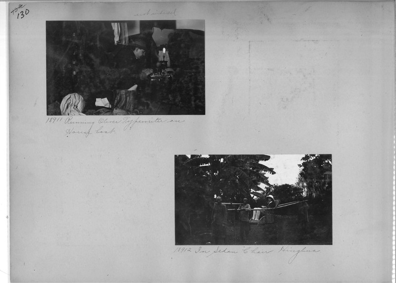 Mission Photograph Album - China #5 page 0130