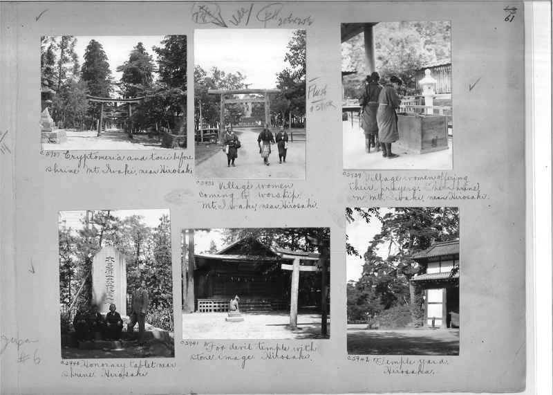 Mission Photograph Album - Japan #06 Page 0061