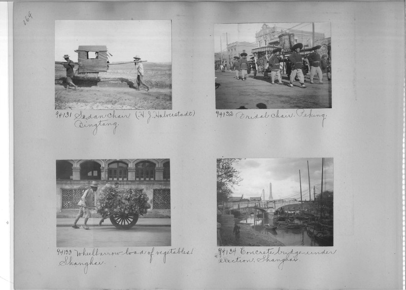 Mission Photograph Album - China #14 page 0164