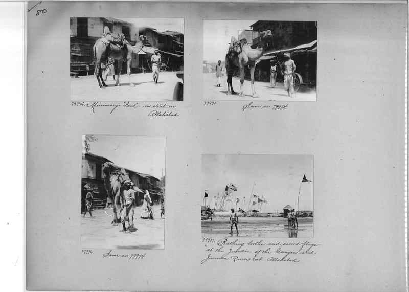 Mission Photograph Album - India #09 Page 0080