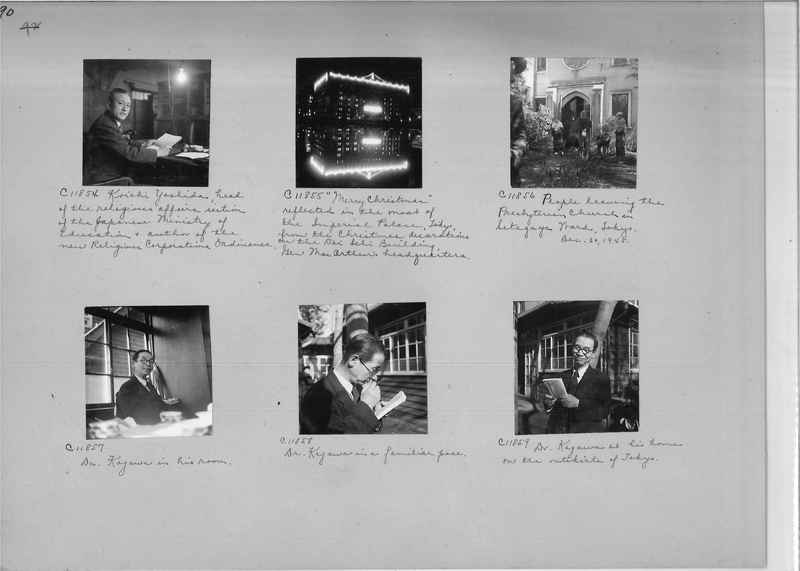 Mission Photograph Album - Japan #06 Page 0090