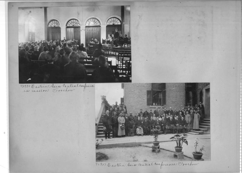 Mission Photograph Album - China #14 page 0110