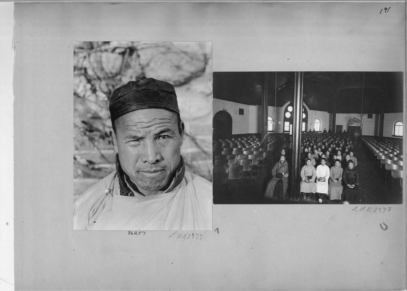 Mission Photograph Album - China #19 page 0191