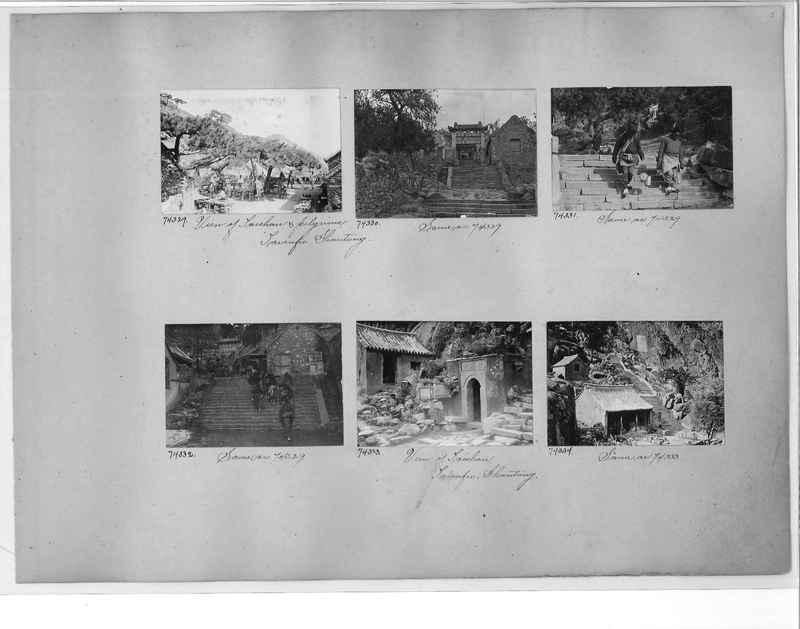 Mission Photograph Album - China #10 pg. 0005