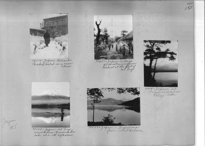 Mission Photograph Album - Japan #05 Page 0151