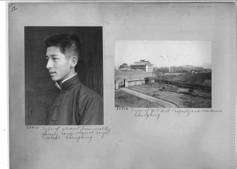 Mission Photograph Album - China #12 page 0012