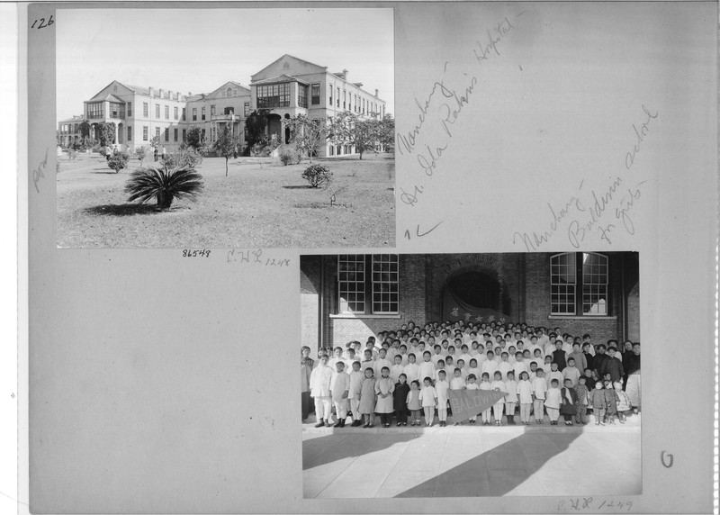 Mission Photograph Album - China #19 page 0126