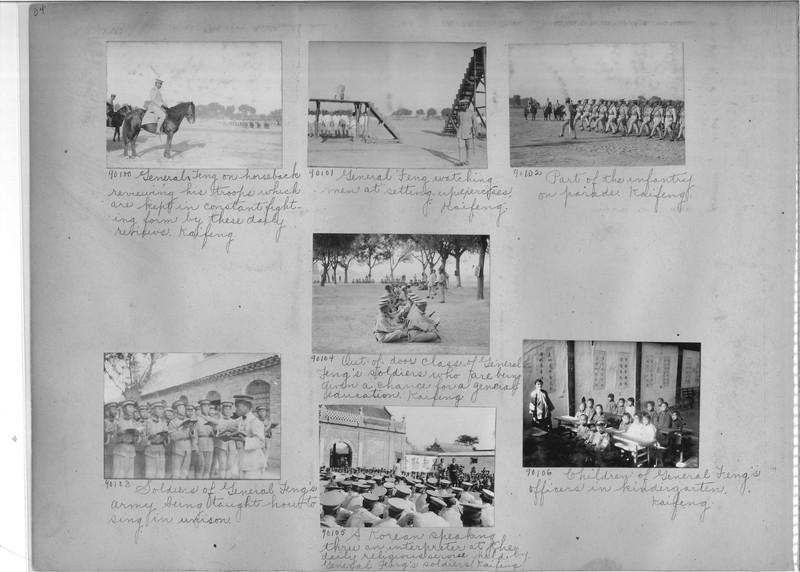 Mission Photograph Album - China #14 page 0034
