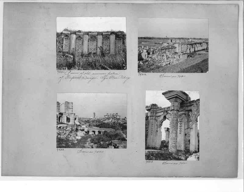 Mission Photograph Album - China #10 pg. 0001