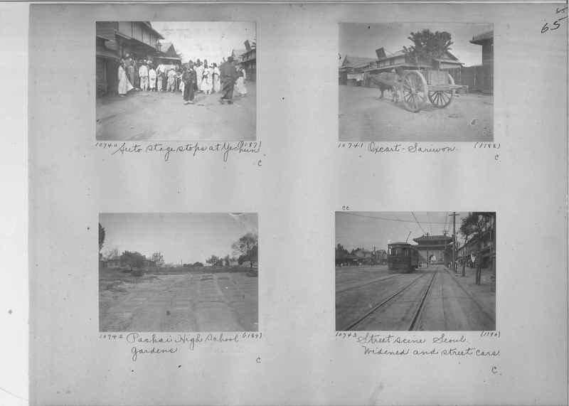 Mission Photograph Album - Korea #1 page 0065