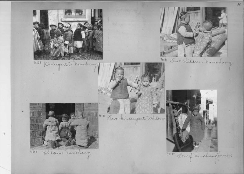 Mission Photograph Album - China #14 page 0079