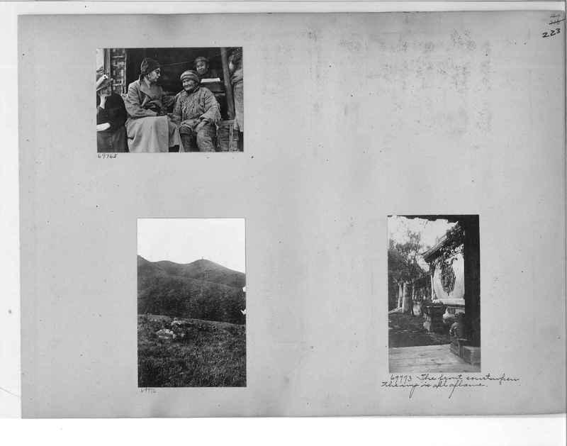 Mission Photograph Album - China #9 page 0223