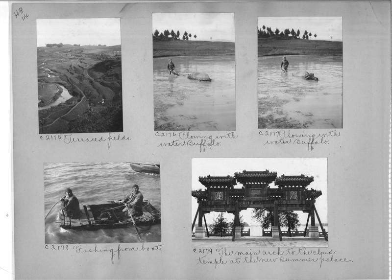 Mission Photograph Album - China #15 page 0114