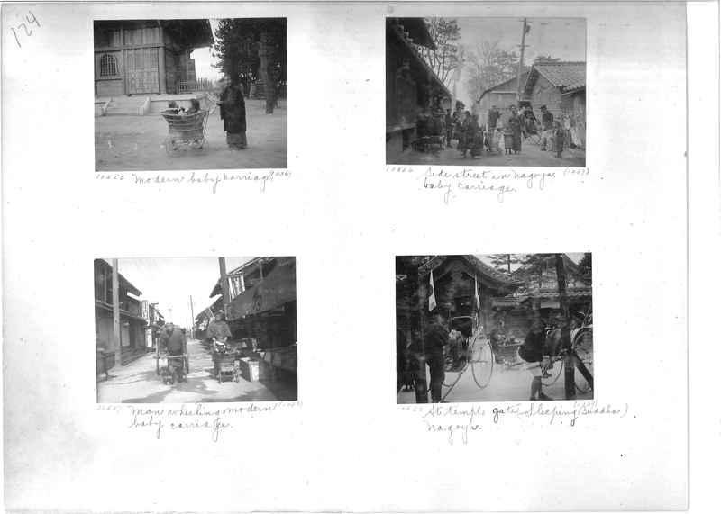 Mission Photograph Album -  Japan #01 Page 0124