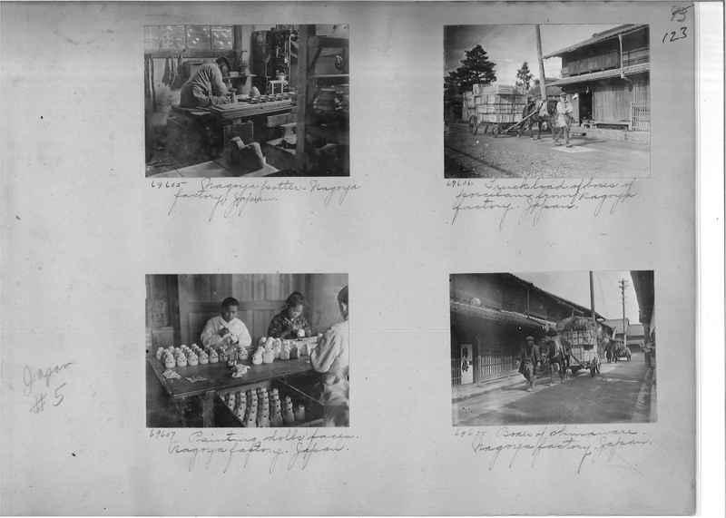 Mission Photograph Album - Japan #05 Page 0123