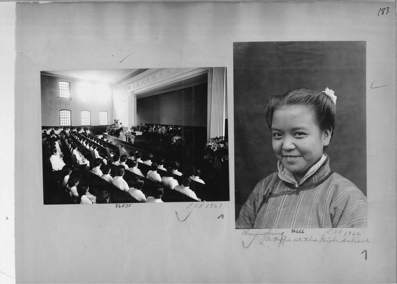 Mission Photograph Album - China #19 page 0183