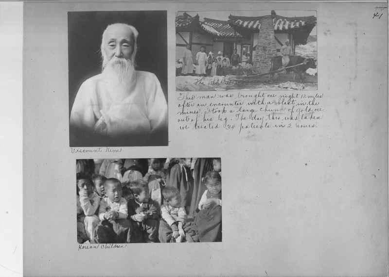 Mission Photograph Album - Korea OP #1 page 0041