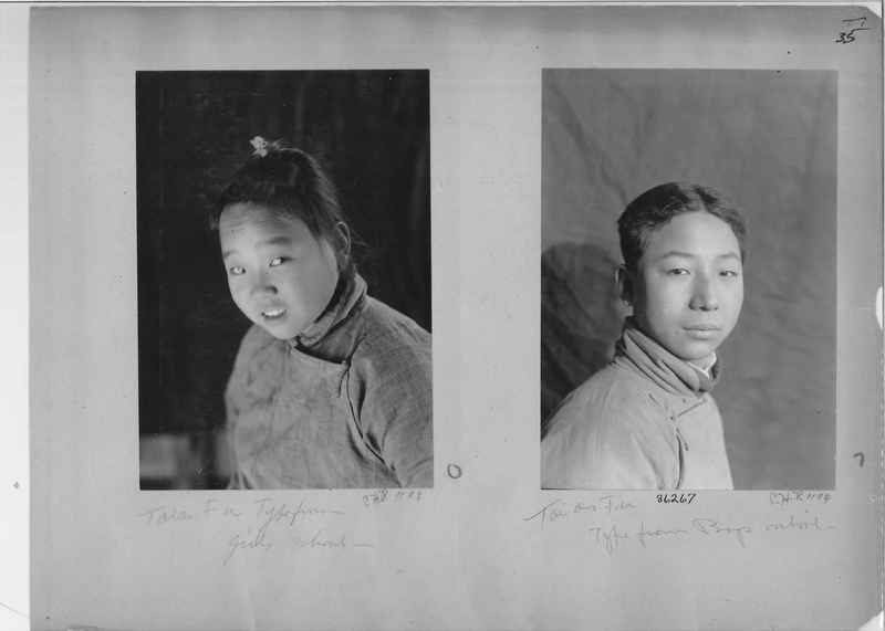 Mission Photograph Album - China #13 page 0035