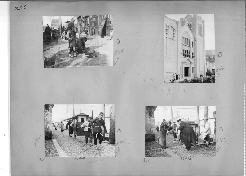 Mission Photograph Album - China #19 page 0256