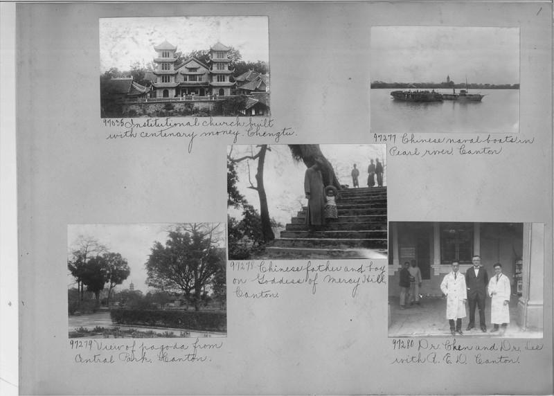 Mission Photograph Album - China #15 page 0001