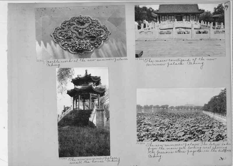 Mission Photograph Album - China #12 page 0099