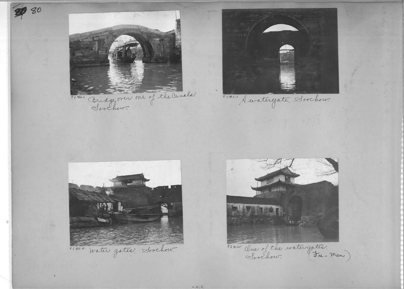 Mission Photograph Album - China #13 page 0080