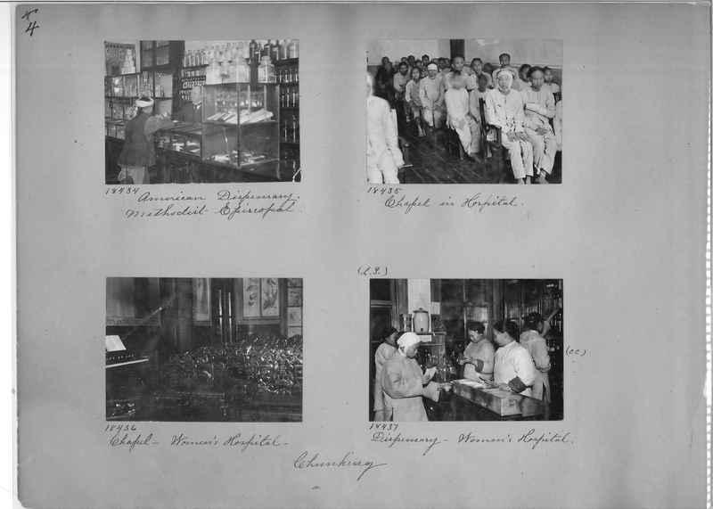 Mission Photograph Album - China #5 page 0004