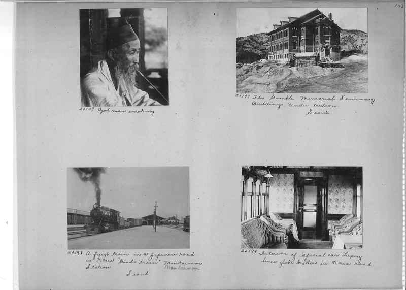 Mission Photograph Album - Korea #2 page 0153