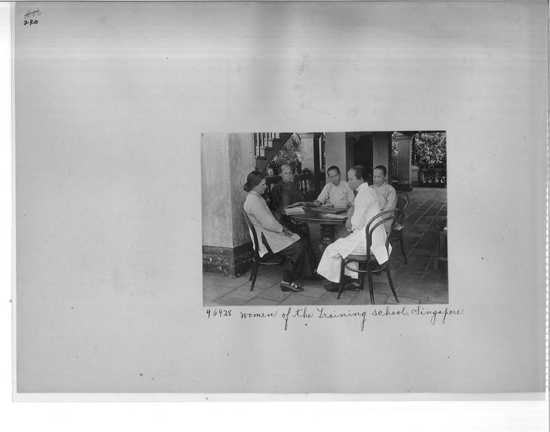 Mission Photograph Album - Malaysia #2 page 0240