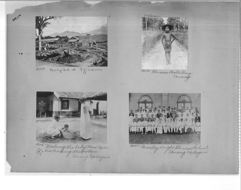 Mission Photograph Album - Malaysia #2 page 0110