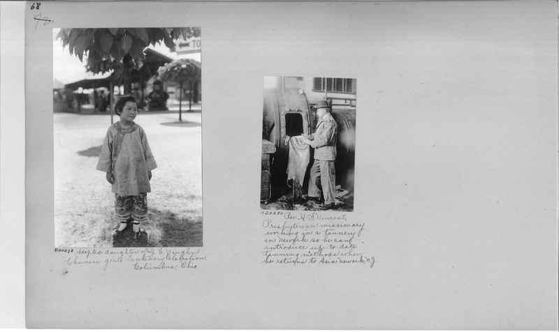 Mission Photograph Album - Cities #10 page 0068