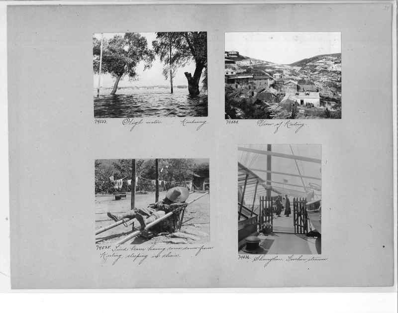 Mission Photograph Album - China #10 pg. 0037