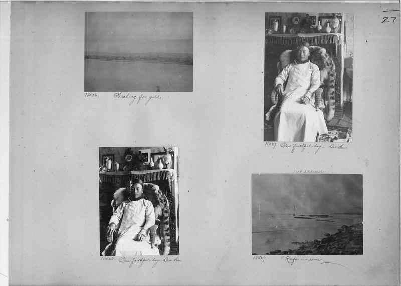 Mission Photograph Album - China #5 page 0027