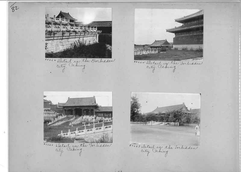 Mission Photograph Album - China #12 page 0082