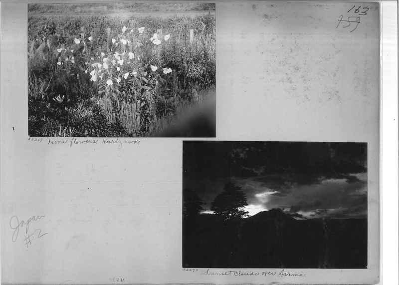 Mission Photograph Album - Japan #02 Page 0163