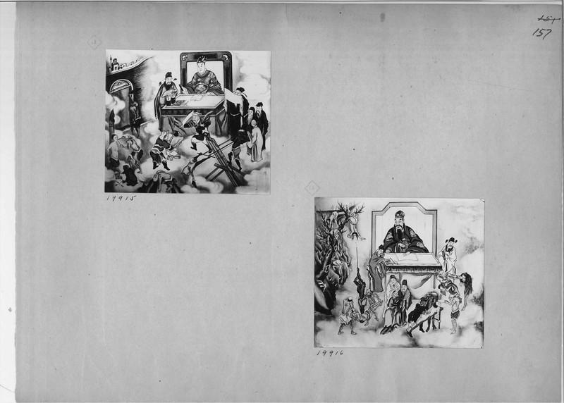 Mission Photograph Album - China #6 page 0157