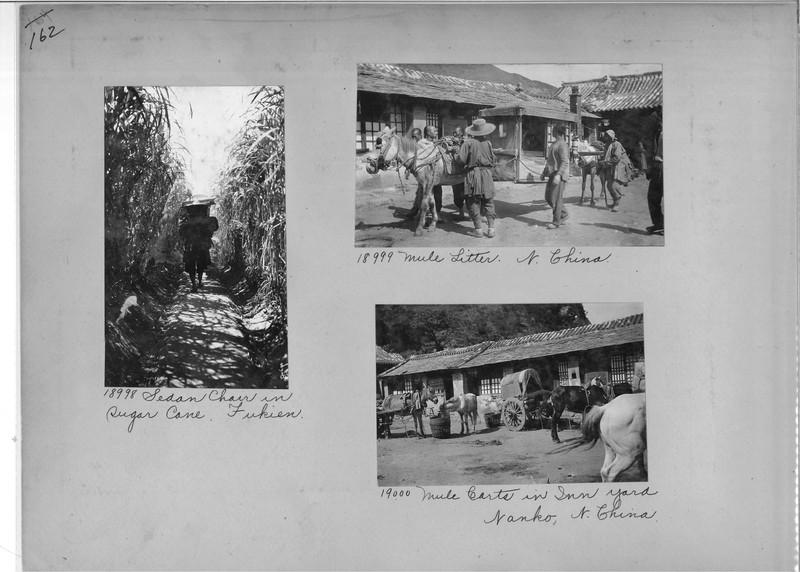 Mission Photograph Album - China #5 page 0162