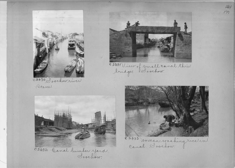 Mission Photograph Album - China #15 page 0177