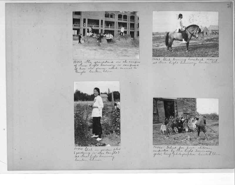 Mission Photograph Album - China #10 pg. 0069