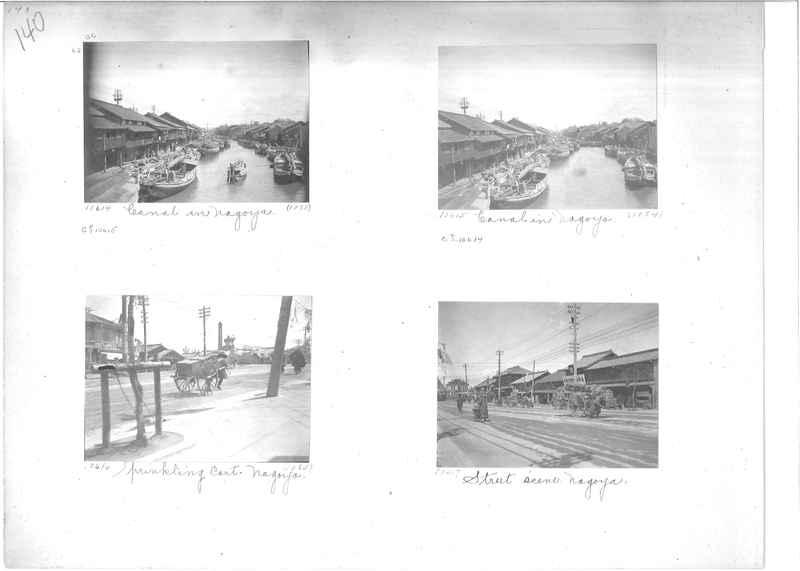 Mission Photograph Album -  Japan #01 Page 0140