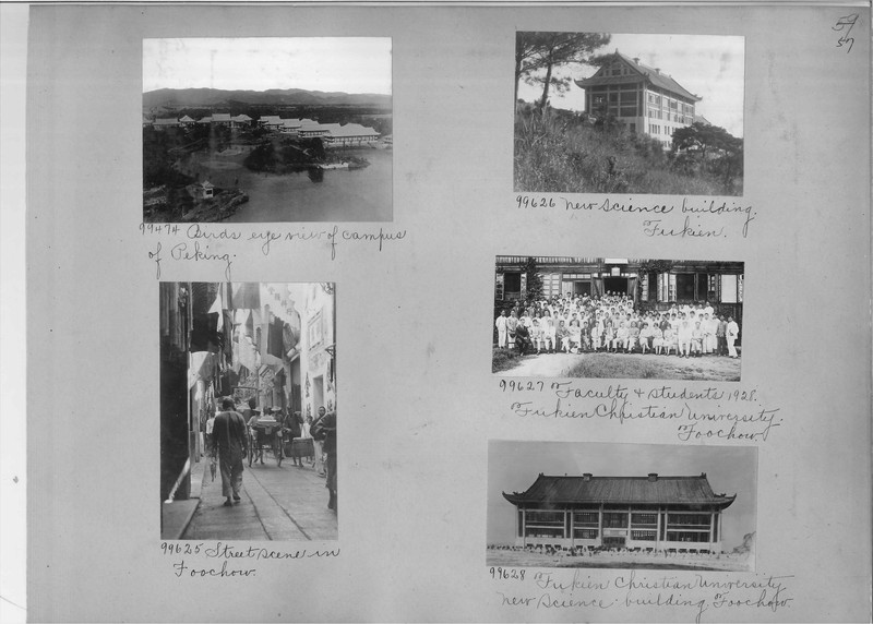 Mission Photograph Album - China #15 page 0057
