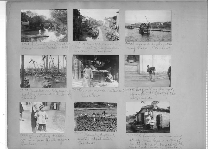 Mission Photograph Album - China #14 page 0100
