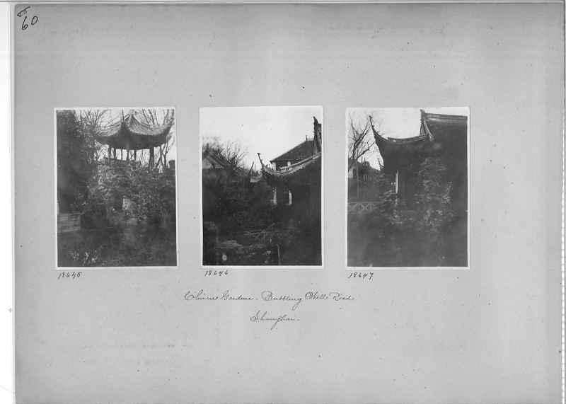 Mission Photograph Album - China #5 page 0060