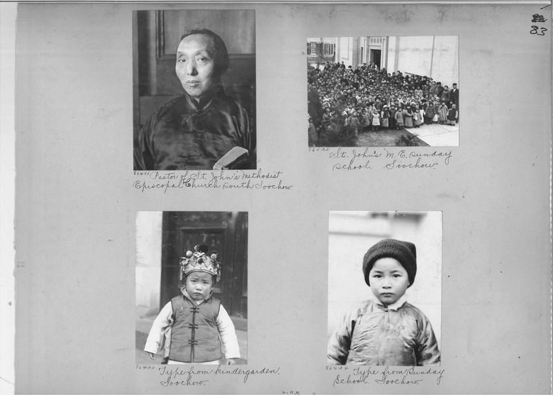 Mission Photograph Album - China #13 page 0083