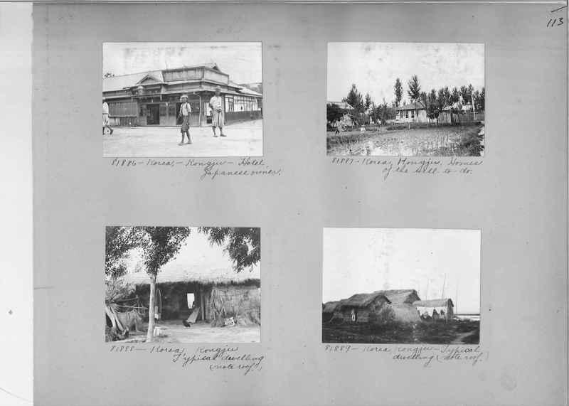 Mission Photograph Album - Korea #5 page 0113